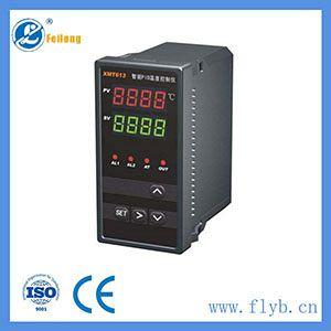Intelligent PID temperature controller
